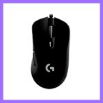 Logitech G403 Prodigy Driver, Software, Manual, Download